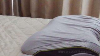 雲のやすらぎ 枕