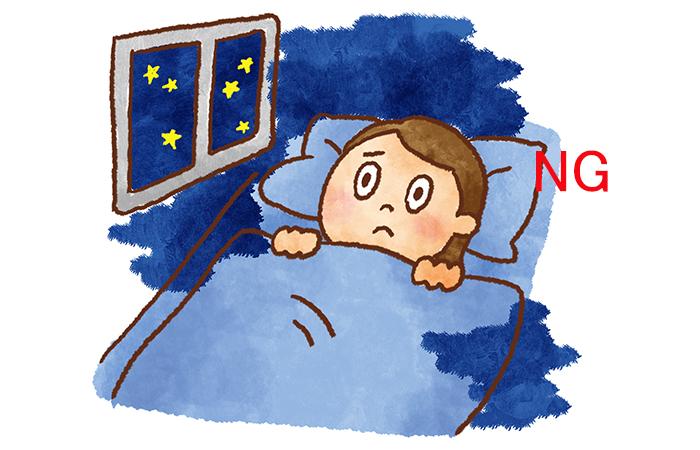 睡眠不足も腰痛に