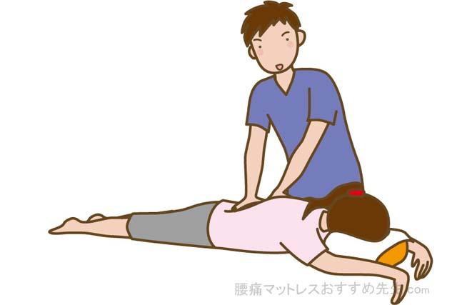 腰痛が楽になる
